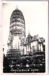 Ayutthaya? chedi