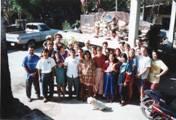 1996 Old Hospital gruppo