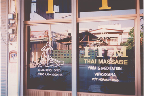 1998 ChiangMai I.T.M. ingresso