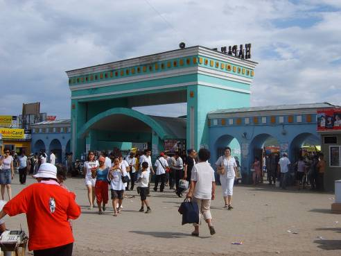 Naran Tuul Ulaan Baatar