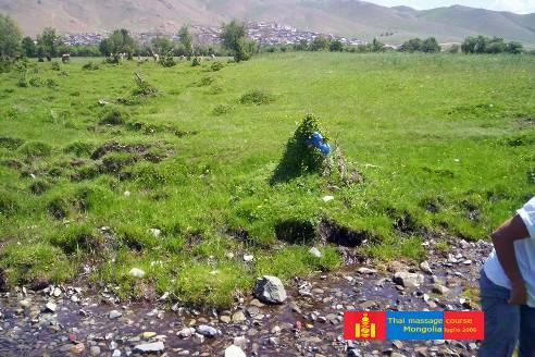 Mongolia fonte sacra