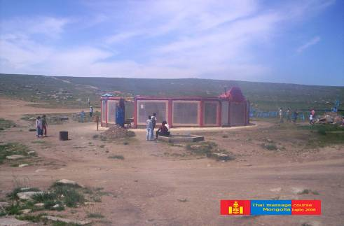 Eej Khad recinto sacro