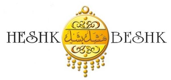 21012 HeshkBeshk logo