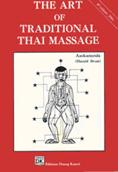 The Art of Traditional Thai Massage book