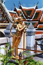 1998 Wat Pho