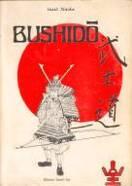 Bushido copertina ed.Sanno-kai