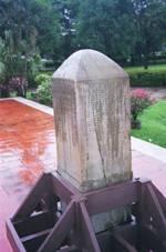 Pali 397px-Ramkhamhaeng_Inscription.jpg